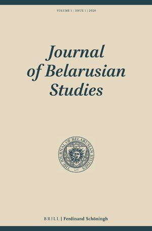 Cover Journal of Belarusian Studies